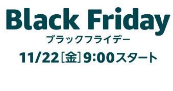 预告,22号8点!日本亚马逊2019BlackFriday黑五大促