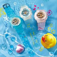 真心好礼、小编精选:CASIO 卡西欧 BABY-G × B.Duck 小黄鸭 合作IP款 BA-110SC系列 女士腕表礼盒