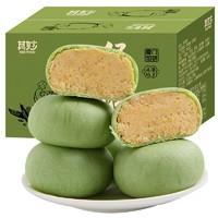 其妙 抹茶绿豆饼 500g