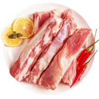 熊氏牧场 加拿大猪肋排软骨条 1kg   *5件