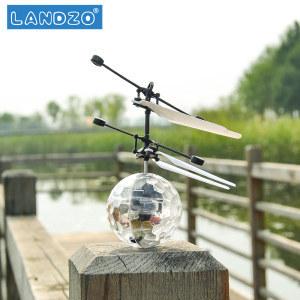 蓝宙 7彩感应飞行器悬浮儿童玩具 13.2元包邮