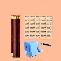 削笔机+5铅笔+30个橡皮+墨囊