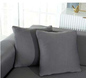 布艺枕头抱枕套随机发  ¥1.9