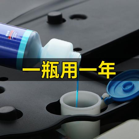固特威超浓缩蓝莓洁净雨刮精250ML*2 ¥14.9