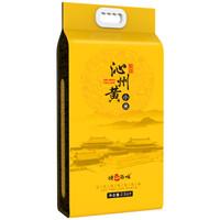 悦谷百味 沁州黄小米 2.5kg