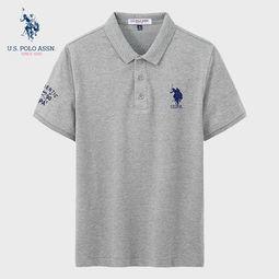 大额神券:美国马球协会男士时尚短袖Polo衫