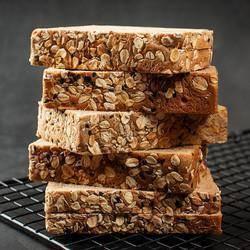 天猫 光合力量 原味 全麦面包 1000g/箱 12.6元(需用券)