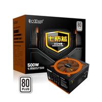 17日0点、新品发售:PCCOOLER 超频三 额定500W 七防芯GI-ST500 台式机电脑电源 (80PLUS白牌/主动式PFC/三年换新/稳定输出)