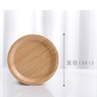 小城工匠圆形木质托盘13cm