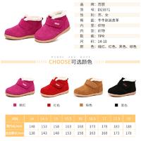 21日0点、双11预售:BeLLE百丽女童加绒雪地靴