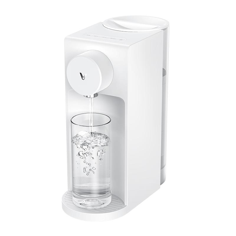 百亿补贴: VIOMI 云米 MY2-5 即热饮水机 2.5L199元包邮