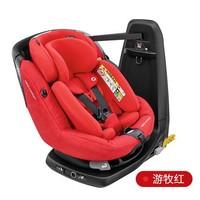 MAXI-COSI迈可适AxissfixPlus儿童安全座椅0-4岁