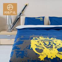 历史低价:网易严选 魔兽世界《联盟》 纯棉床上四件套 1.5m