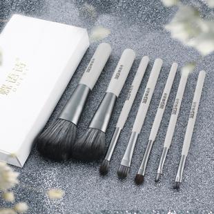 【蝶语诗】化妆刷套装工具7件套