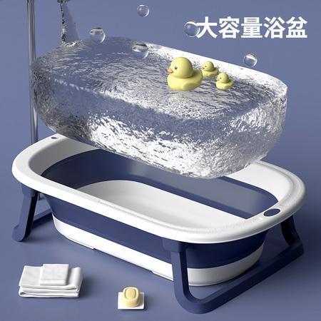 婴儿可折叠宝宝浴盆 29.9元(需用券)
