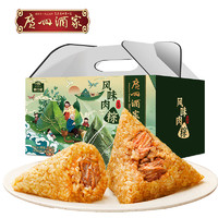 广州酒家 风味肉粽礼盒装 10只装