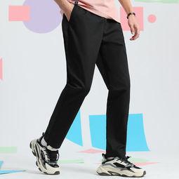 大额神券:真维斯男子休闲运动长裤