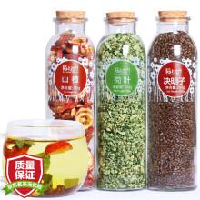 陌上花开 荷叶山楂决明子茶 3罐装19.9元(慢津贴后18.11元)