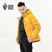 京东PLUS会员、历史低价:BLACK ICE 黑冰 天枢升级版 男款羽绒服+U型枕 +凑单品