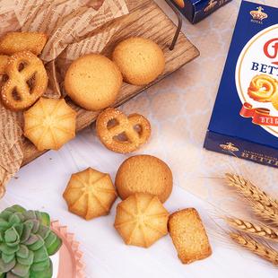 【巧遇心】丹麦曲奇饼干
