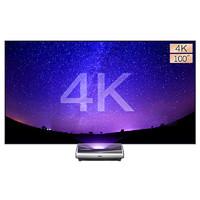 JMGO坚果U14K激光投影电视超短焦投影机+4副3D眼镜+高清线+U盘