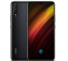 22日10点:vivoiQOONeo855版智能手机6GB+64GB1698元包邮