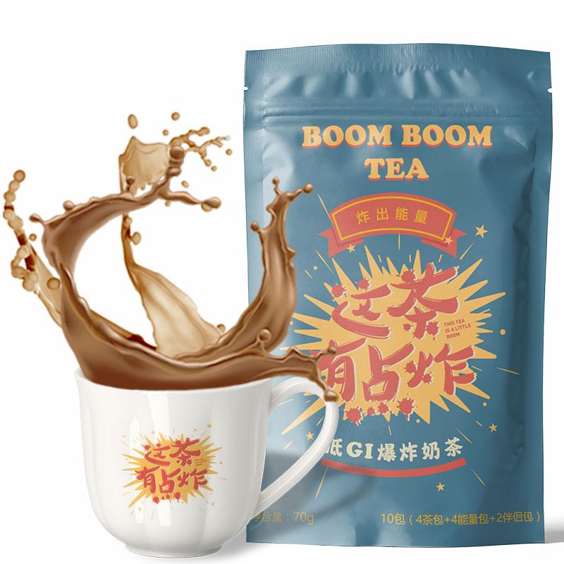 谷康穗 无蔗糖 低GI爆炸奶茶82g/袋装*4杯*317.8元(需用券)