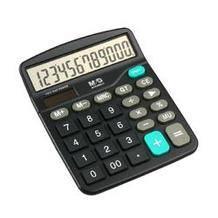 晨光 ADG98837 桌面计算器 经典款 1个装 送电池5.58元包邮+32淘金币