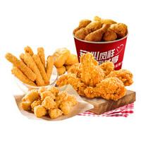 27日0点:Fovo Foods 凤祥食品 炸鸡家庭桶(香辣翅根+乐享鸡块+鸡米花+黄金鸡棒) 共1.9kg