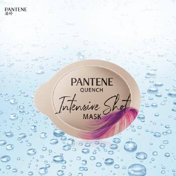 运费券收割机:PANTENE 潘婷 沁润高浓保湿子弹杯发膜 补水赋能型 12ml 1.8元(需用券)