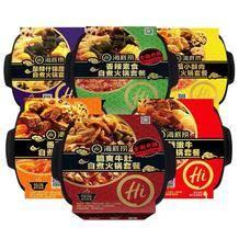 海底捞 自煮火锅 香辣素食 400g*1盒14.9元包邮