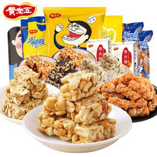 黄老五大胃王组合 网红零食礼包828g 券后¥27.8