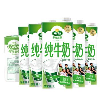 Arla 爱氏晨曦 全脂纯牛奶 1L*12盒 *2件